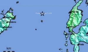 2 Rumah di Batang Dua Rusak Akibat Gempa 7,4 M