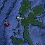 Update Gempa Senin Malam Goyang Ternate