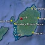 Gempa Guncang Morotai Maluku Utara Terjadi di Darat