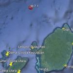 Gempa 7,1 Magnitudo di Laut Filipina Terasa hingga Maluku Utara